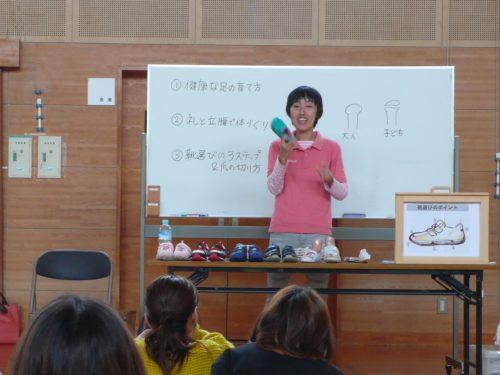 江平小学校での足育講座。